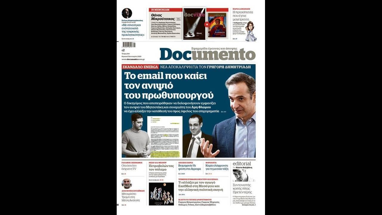 https://cdn.cnngreece.gr/media/news/2020/01/04/202960/photos/snapshot/104har1578142974912.jpg