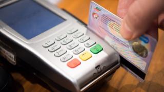 Πληρωμές στην Ευρώπη: Δείτε ποια είναι τα δικαιώματά σας
