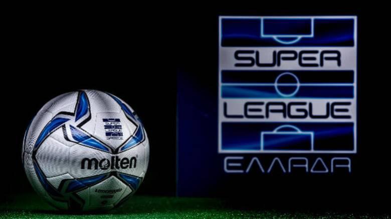 Super League 1: Σε πρώτο πλάνο το ντέρμπι των «αιωνίων» – Οι ώρες μετάδοσης των αγώνων σήμερα