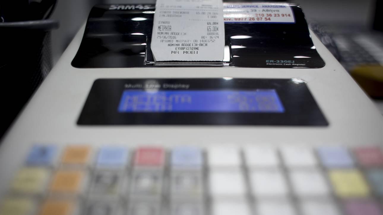 Χαμηλή η φορολογική συμμόρφωση στην Ελλάδα: Δεν εισπράττεται το 20% των φόρων