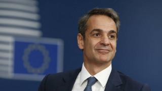 Συνάντηση Μητσοτάκη - Τραμπ: Οι στόχοι και οι προσδοκίες της ελληνικής κυβέρνησης