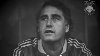 Πέθανε ο πρώην προπονητής της ΑΕΚ Χανς Τιλκόφσκι