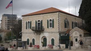 Η πρεσβεία των ΗΠΑ στο Ισραήλ εξέδωσε προειδοποίηση ασφαλείας