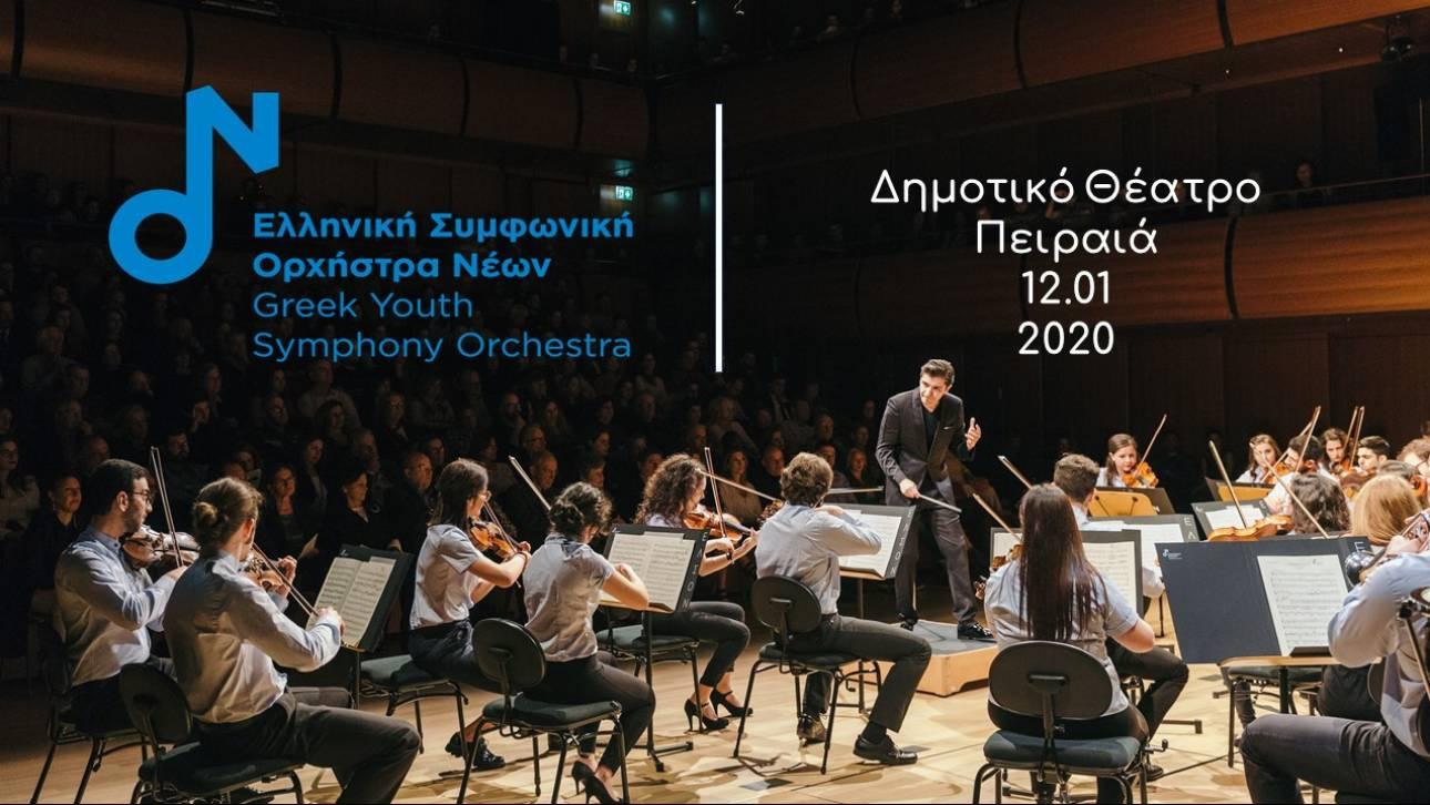 Συναυλία με έργα Bach και Janáček από την Ελληνική Συμφωνική Ορχήστρα Νέων