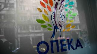 ΟΠΕΚΑ - Επίδομα παιδιού: Η καταληκτική ημερομηνία υποβολής αίτησης