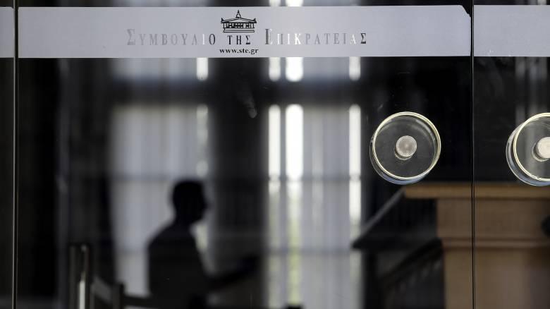 Κρίσιμη δίκη στο ΣτΕ την Παρασκευή για τα αναδρομικά των συνταξιούχων