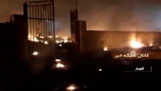 Ιράν: Συγκλονιστικό βίντεο αμέσως μετά τη συντριβή του Boeing