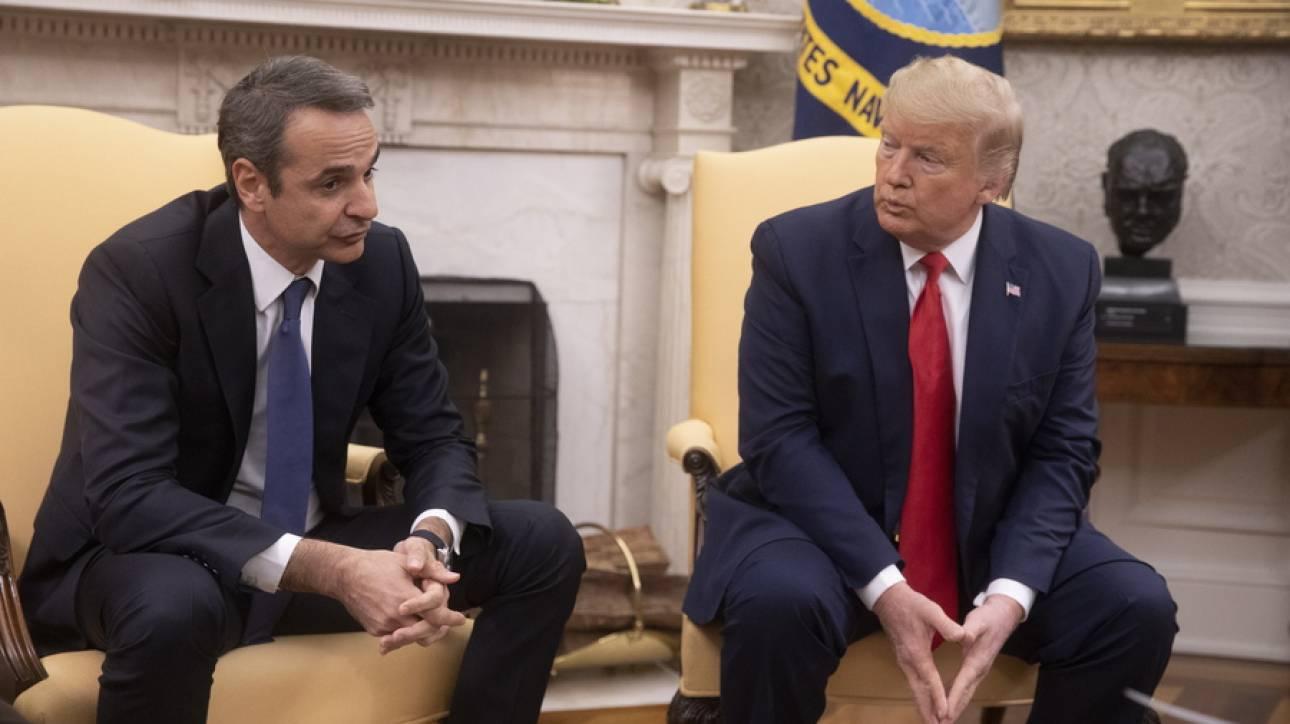 Συνάντηση Μητσοτάκη – Τραμπ: Επιτυχία ή αποτυχία;