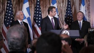 Έπαινοι Πενς και Πομπέο σε Μητσοτάκη για την ελληνική οικονομία