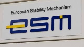 ESM: Ενεργοποιείται ακόμη ένα μέτρο ελάφρυνσης του ελληνικού χρέους
