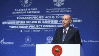 Ερντογάν: Η ασφάλεια της Τουρκίας ξεκινά πολύ πέρα από τα σύνορά μας