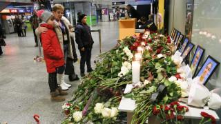 Ουκρανικό Boeing: Κατάρριψη από πύραυλο «βλέπουν» ΗΠΑ και Καναδάς