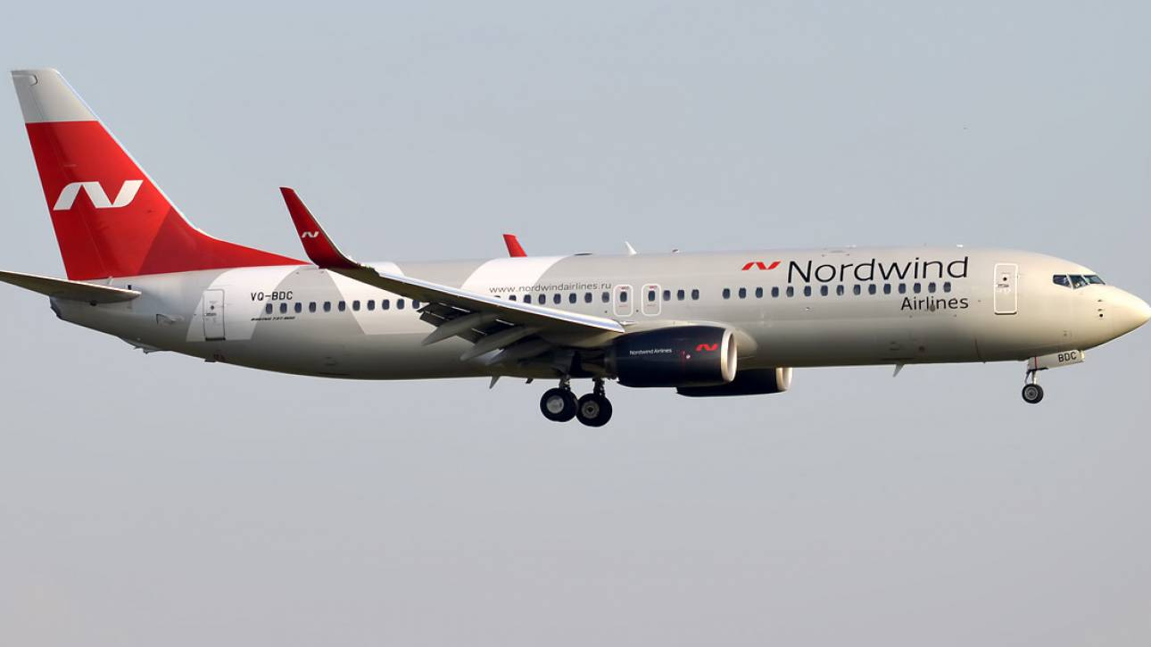 Συναγερμός στην Αττάλεια: Το σύστημα προσγείωσης «τρύπησε» το πάτωμα του αεροσκάφους