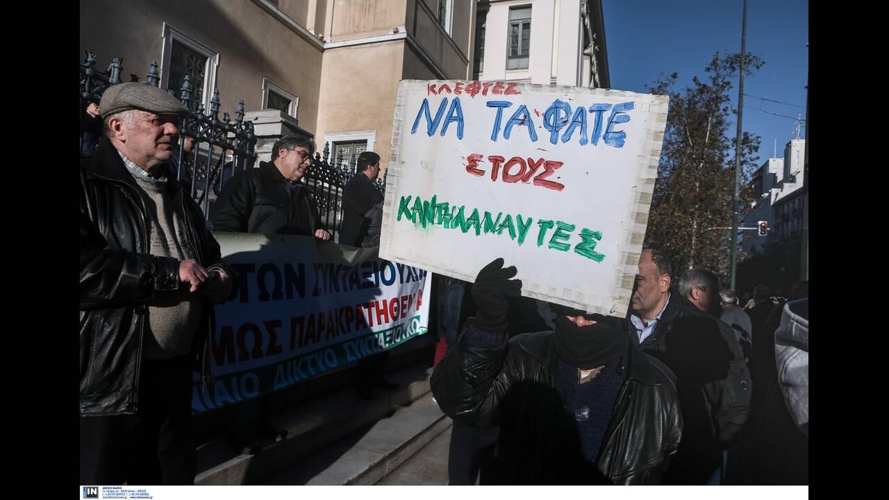 https://cdn.cnngreece.gr/media/news/2020/01/10/203611/photos/snapshot/syntaksiouxoi5.jpg