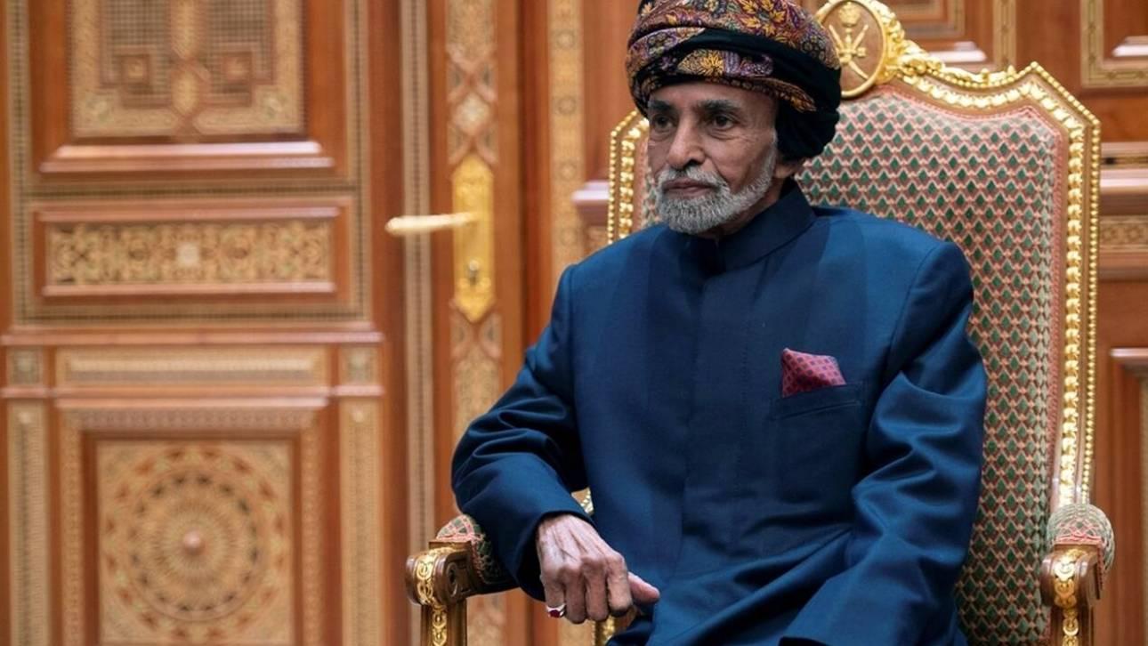 Πέθανε σε ηλικία 79 ετών ο σουλτάνος του Ομάν