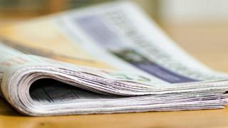 Τα πρωτοσέλιδα των κυριακάτικων εφημερίδων (12 Ιανουαρίου 2020)