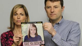 Εξαφάνιση Μαντλίν: Νέες αποκαλύψεις για τον τρόπο δράσης του απαγωγέα