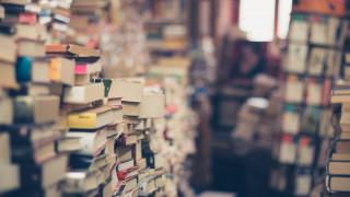 Αρχίζει το 24ο Παζάρι βιβλίου στην πλατεία Κοτζιά – Χιλιάδες τίτλοι από 1 ευρώ
