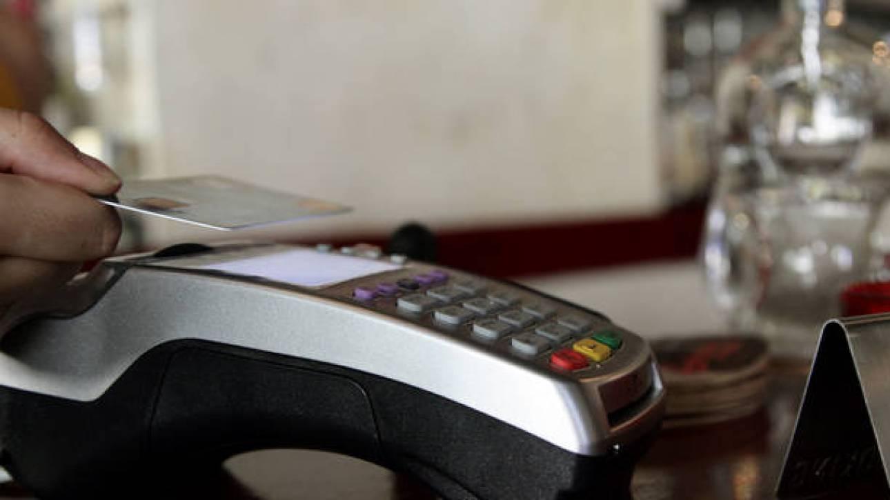 Στα χέρια χάκερ στοιχεία 15.000 καρτών - Τις αντικαθιστούν οι τράπεζες