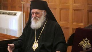 Σύμφωνος ο Ιερώνυμος για την γιορτή των Τριών Ιεραρχών