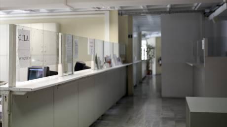 Νέο σύστημα: Τέλος το χτύπημα κάρτας για τους υπαλλήλους του Δημοσίου