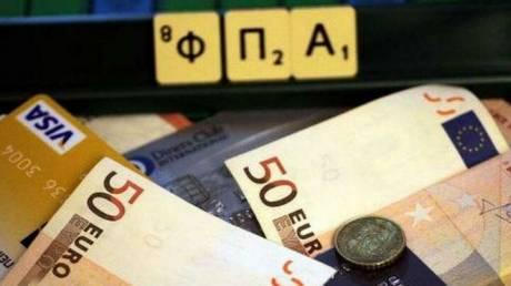 «Βαρόμετρο» για το οικονομικό επιτελείο οι εισπράξεις ΦΠΑ Φεβρουαρίου