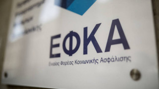 Καμία αλλαγή στις εισφορές για τα μέλη των ΙΚΕ με το νέο ασφαλιστικό