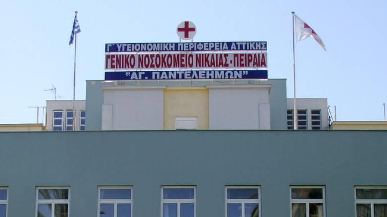 Τι απαντά το Νοσοκομείο Νίκαιας για την καταγγελία ότι βρέθηκε σκουλήκι στο φαγητό ασθενούς