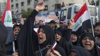Διεθνής Αμνηστία: Καταγγελίες για βίαιη καταστολή σε συγκεντρώσεις στο Ιράν