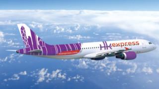 Χονγκ Κονγκ: Οργή για αεροπορική εταιρεία που αναγκάζει γυναίκες να υποβληθούν σε τεστ εγκυμοσύνης