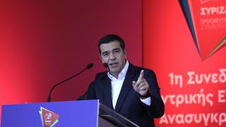 Τσίπρας: Ο ΣΥΡΙΖΑ θα στηρίξει την Σακελλαροπούλου