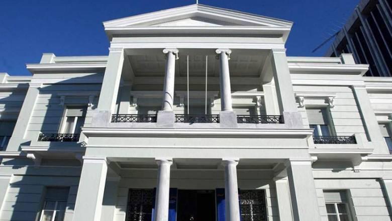 ΥΠΕΞ προς Τσαβούσογλου: Καθορισμένο το νομικό καθεστώς των νησιών του Αιγαίου