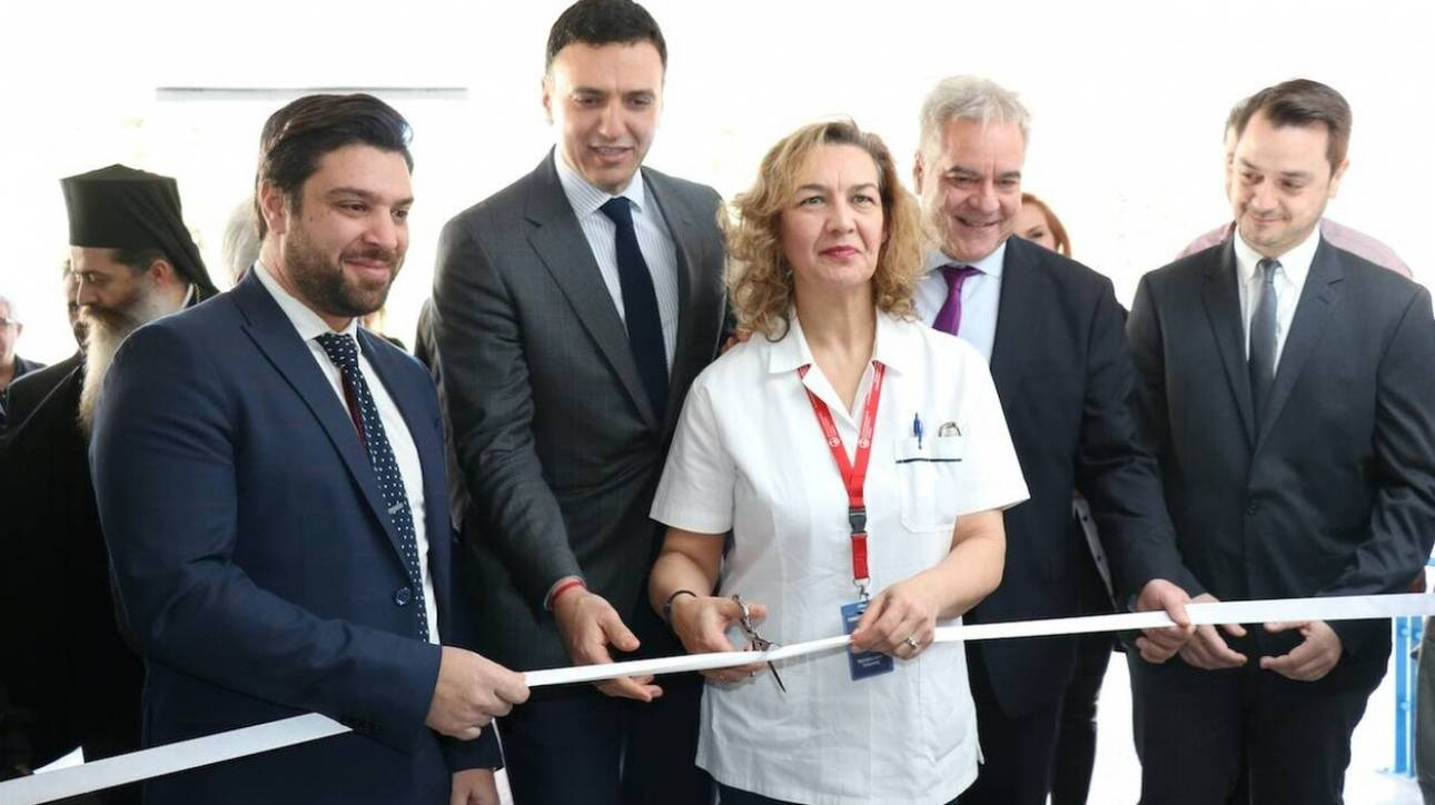 Γενικό Νοσοκομείο Λαμίας: Εγκαινιάστηκε η ανακαινισμένη Μονάδα Τεχνητού Νεφρού