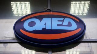 ΟΑΕΔ: Νέες θέσεις εργασίας για 2.000 μακροχρόνια ανέργους