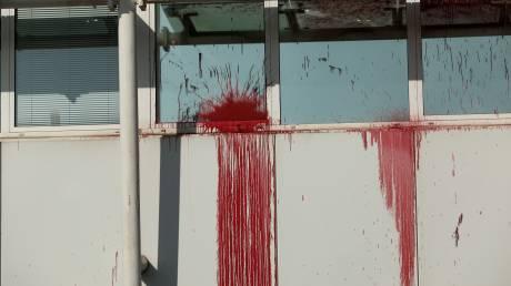 Επίθεση με μπογιές στο προξενείο της Αυστραλίας στη Θεσσαλονίκη