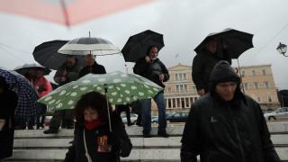 Καιρός: Βροχές και πτώση της θερμοκρασίας την Παρασκευή