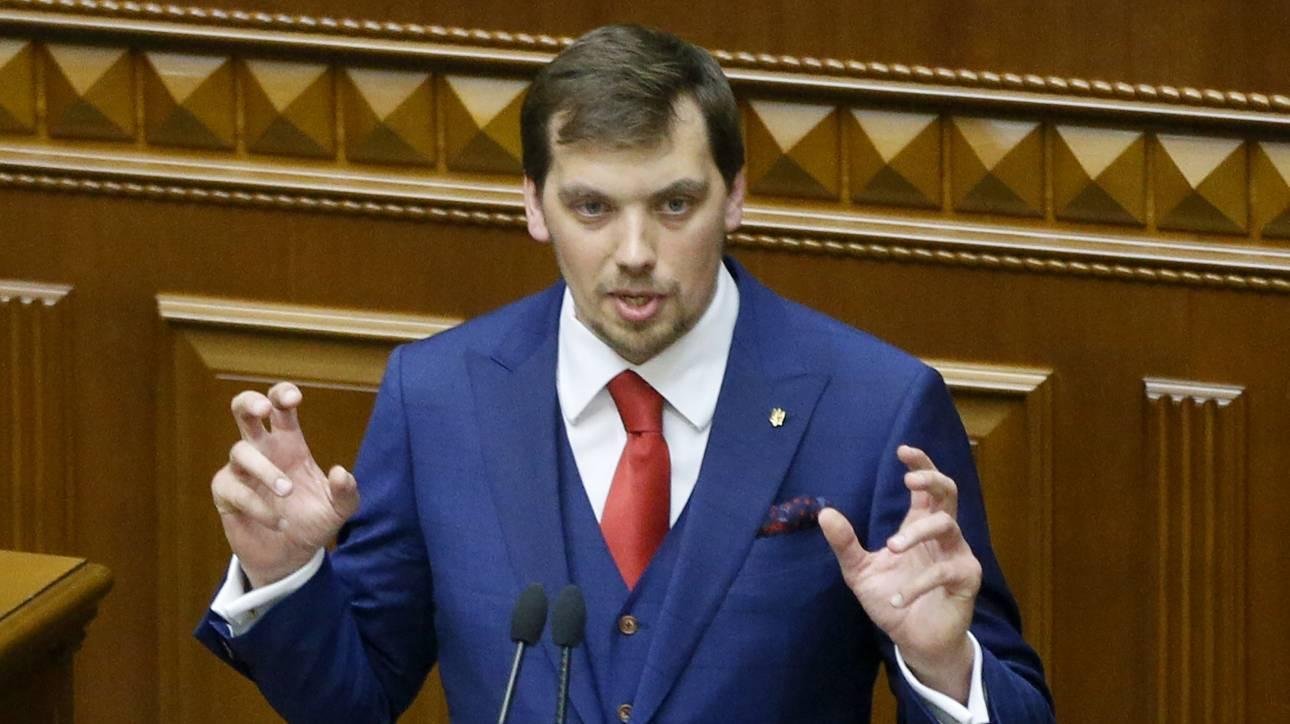 Ουκρανία: Παραιτείται ο πρωθυπουργός