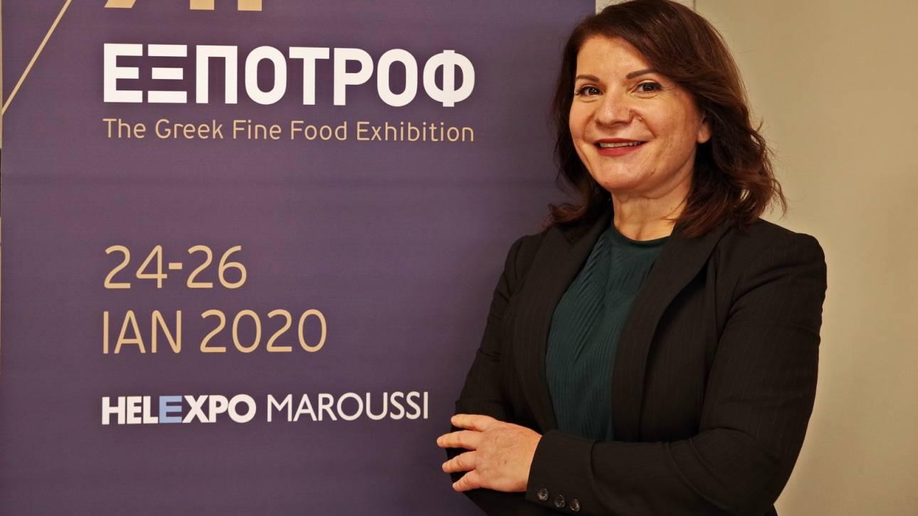 7η ΕΞΠΟΤΡΟΦ: Παρουσίαση της The Greek Fine Food Exhibition