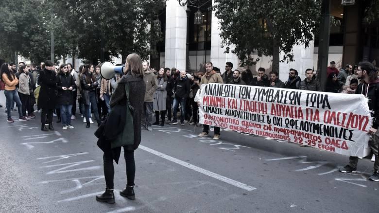 ΟΑΕΔ: Στάση εργασίας και 24ωρη απεργία των συμβασιούχων