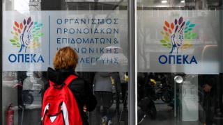 ΟΠΕΚΑ: Οι ημερομηνίες καταβολής των επιδομάτων