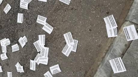 Παρέμβαση του Ρουβίκωνα στη Διονυσίου Αρεοπαγίτου κατά των πλειστηριασμών