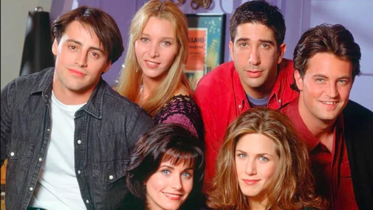 «Τα Φιλαράκια»: Γιατί ακυρώνεται η τηλεοπτική επανένωση;