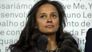«Luanda Leaks»: Πώς έχτισε την περιουσία της η πλουσιότερη γυναίκα της Αφρικής