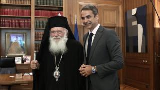 Συνάντηση Μητσοτάκη με τον Αρχιεπίσκοπο Ιερώνυμο