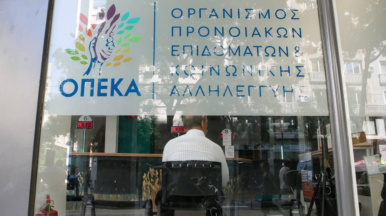 ΟΠΕΚΑ: Πότε καταβάλλονται τα επιδόματα στους δικαιούχους