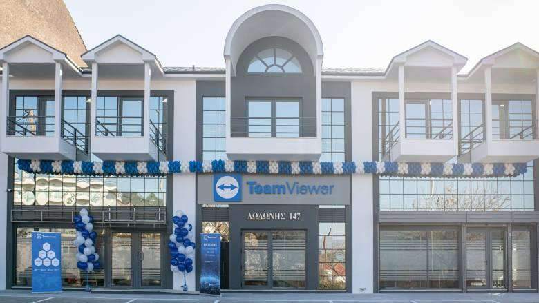 TeamViewer: Eπενδύει στα Ιωάννινα με στόχο 200 θέσεις εργασίας