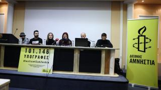 Ζακ Κωστόπουλος: Η Διεθνής Αμνηστία καταγγέλλει καθυστερήσεις και ανεπάρκειες