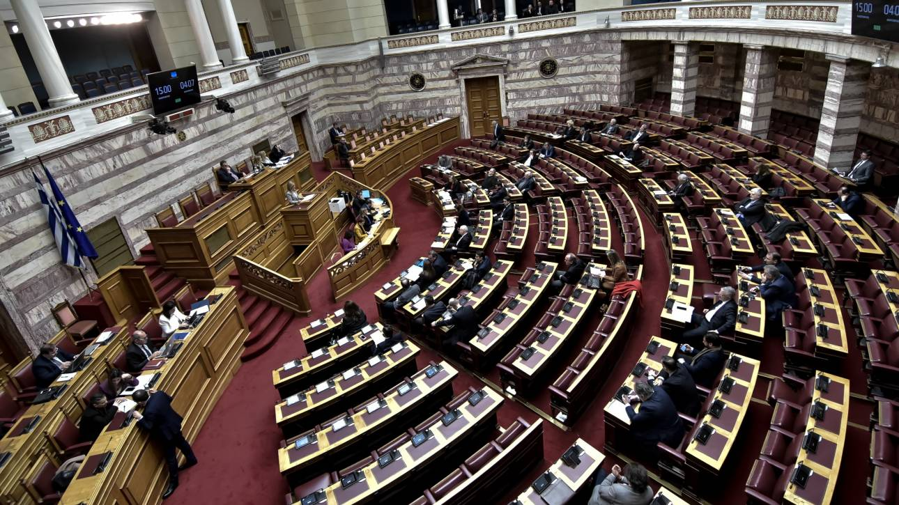 Βουλή: Ψηφίστηκε επί της αρχής το νομοσχέδιο για την αξιολόγηση των ΑΕΙ
