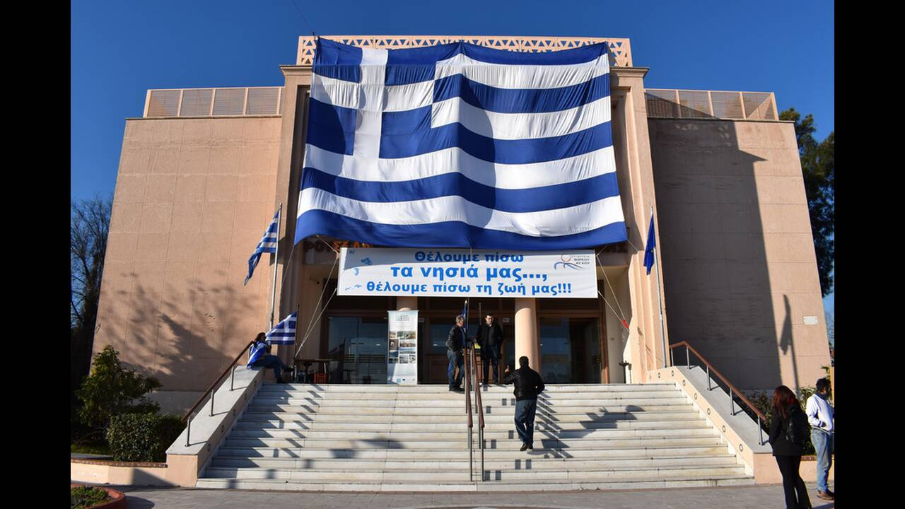 https://cdn.cnngreece.gr/media/news/2020/01/22/204887/photos/snapshot/nisia1.jpg