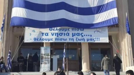 Γενική απεργία σε Μυτιλήνη, Χίο και Σάμο για το μεταναστευτικό